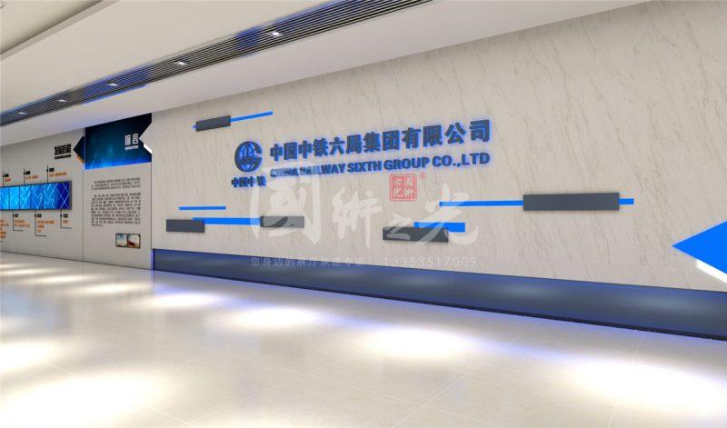 中国中铁六局展厅方案01