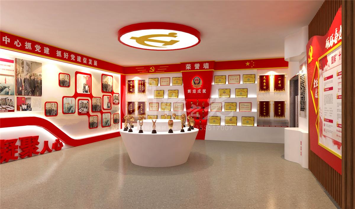 中国中铁六局展厅荣誉室方案01