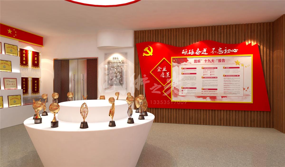 中国中铁六局展厅荣誉室方案02