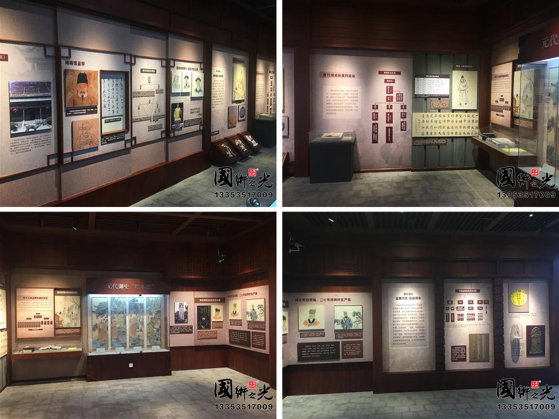 中国(平遥)监察文化博物馆第一部分实景局部展示