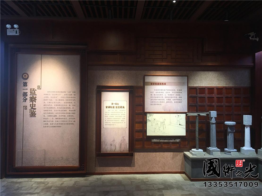 中国(平遥)监察文化博物馆第一部分实景展示