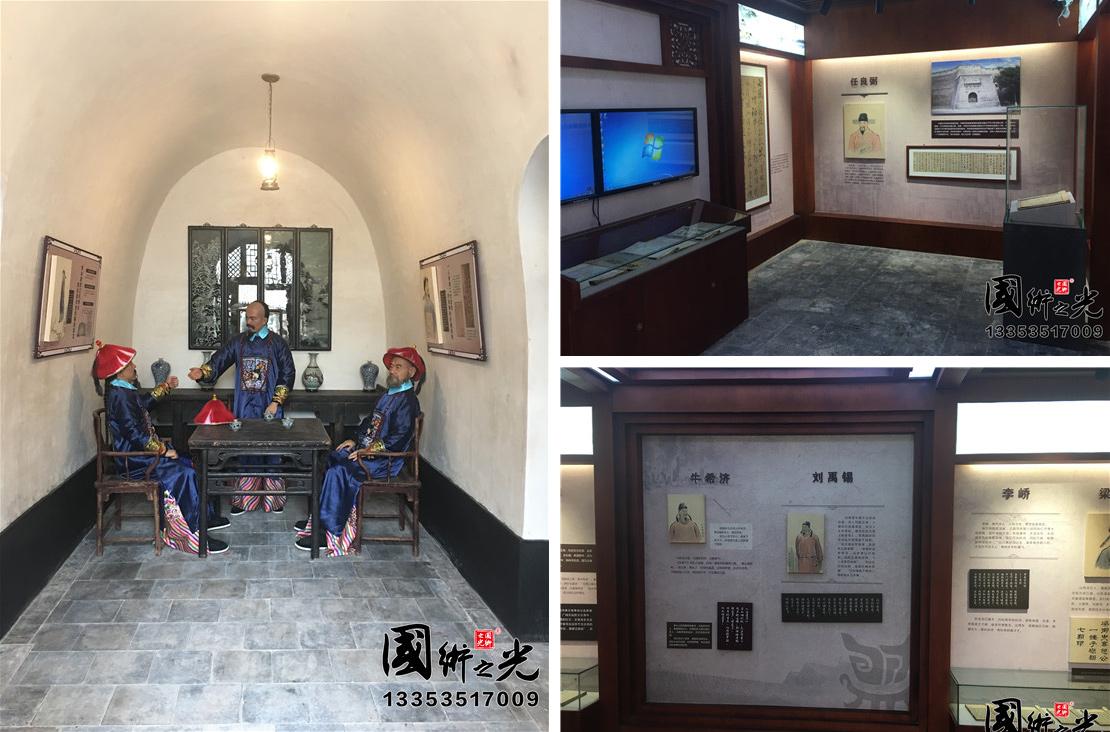 中国(平遥)监察文化博物馆第七部分实景局部展示