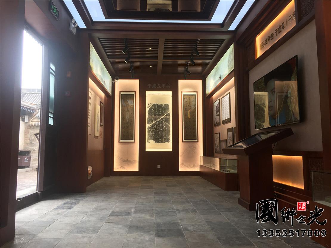 中国(平遥)监察文化博物馆第七部分实景展示