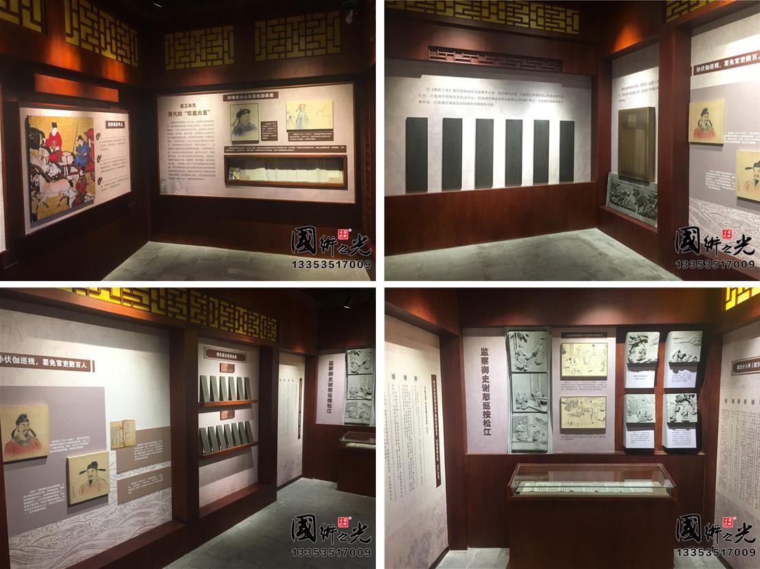 中国(平遥)监察文化博物馆第三部分实景局部展示