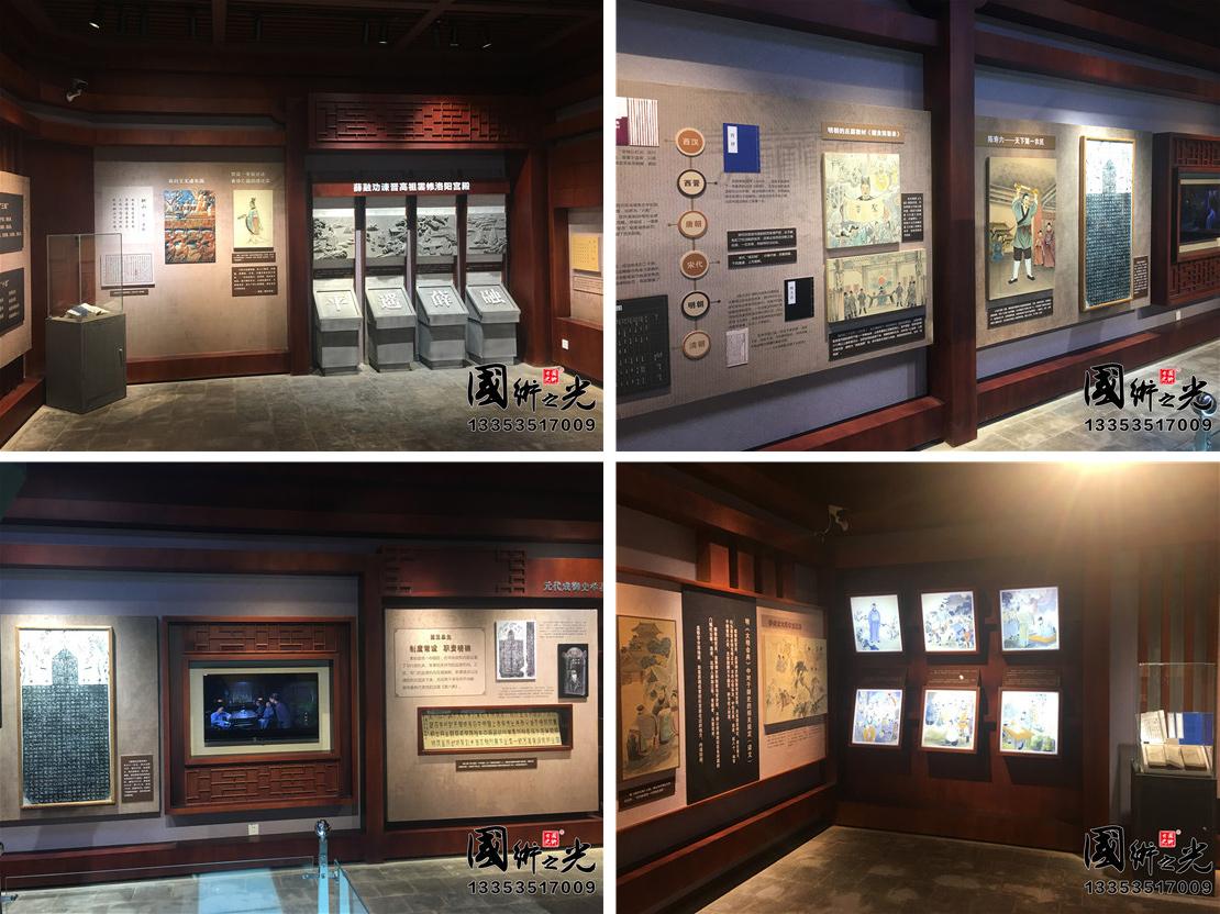 中国(平遥)监察文化博物馆第二部分实景局部展示
