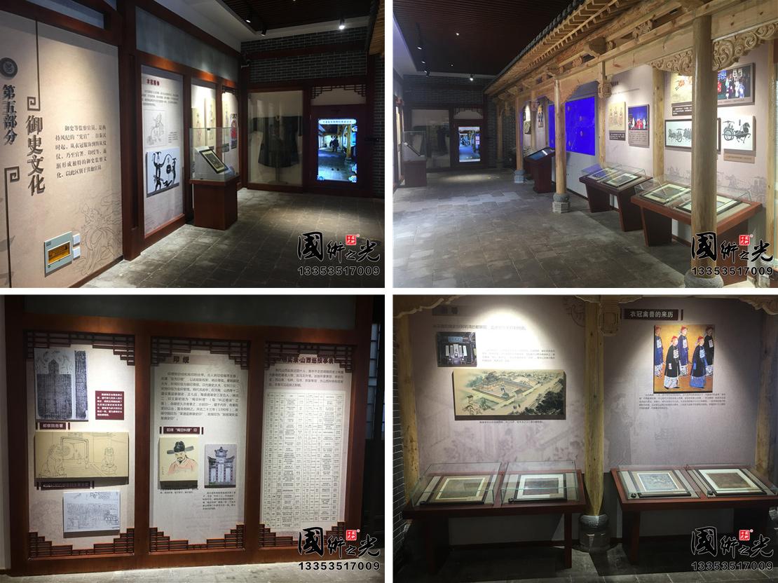 中国(平遥)监察文化博物馆第五部分实景局部展示