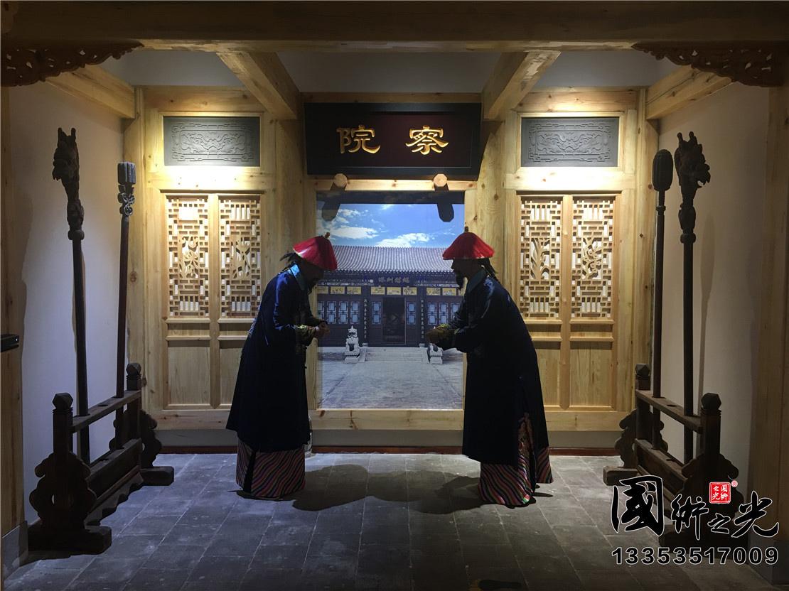 中国(平遥)监察文化博物馆第五部分实景展示