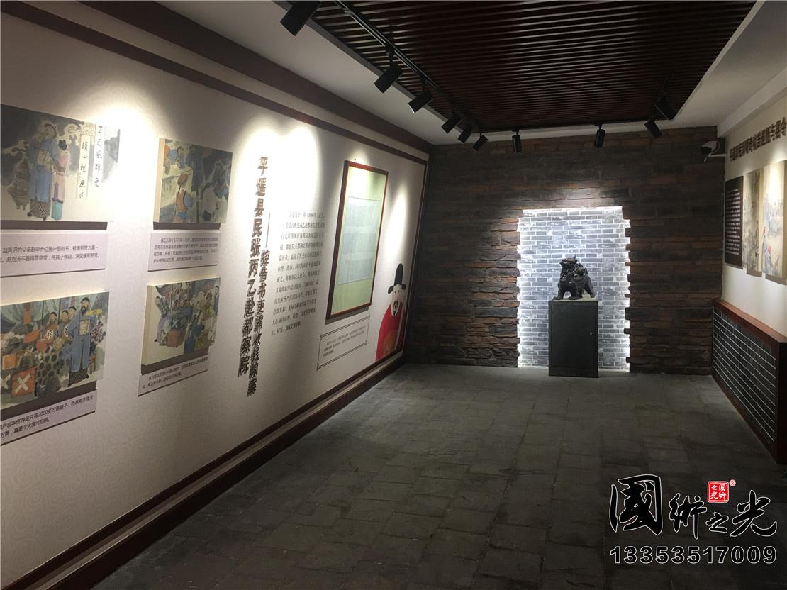 中国(平遥)监察文化博物馆第六部分实景展示