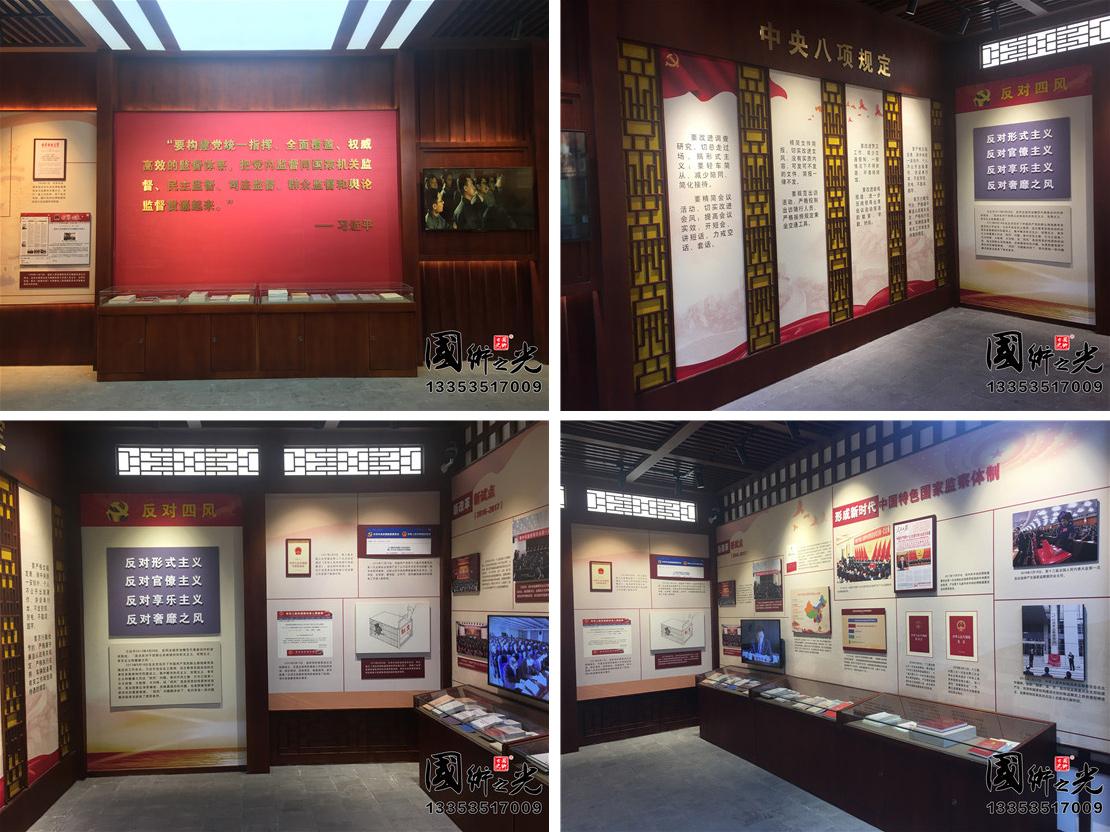 中国(平遥)监察文化博物馆第四部分实景局部展示