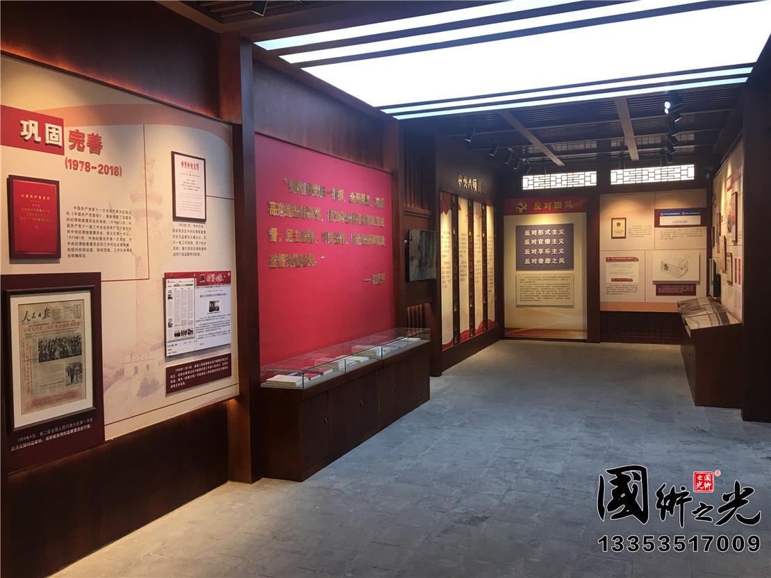中国(平遥)监察文化博物馆第四部分实景展示02