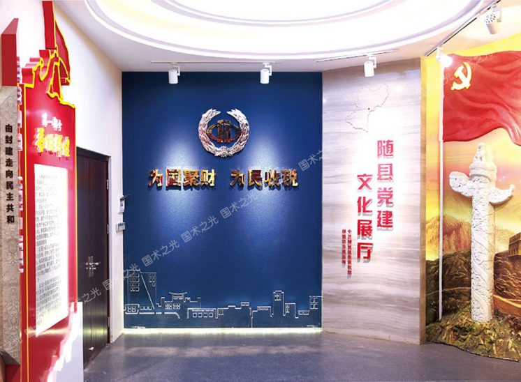 随县首个党建文化展厅-序厅部分