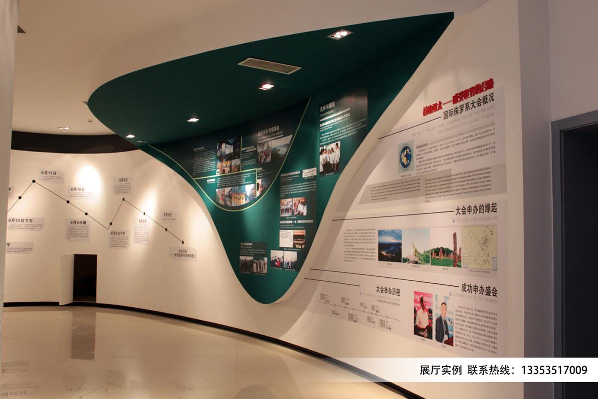 国际侏罗纪大会展厅建设实例1