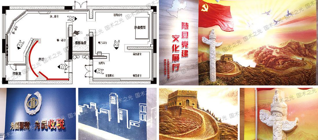 随县首个党建文化展厅-序厅部分细节展示