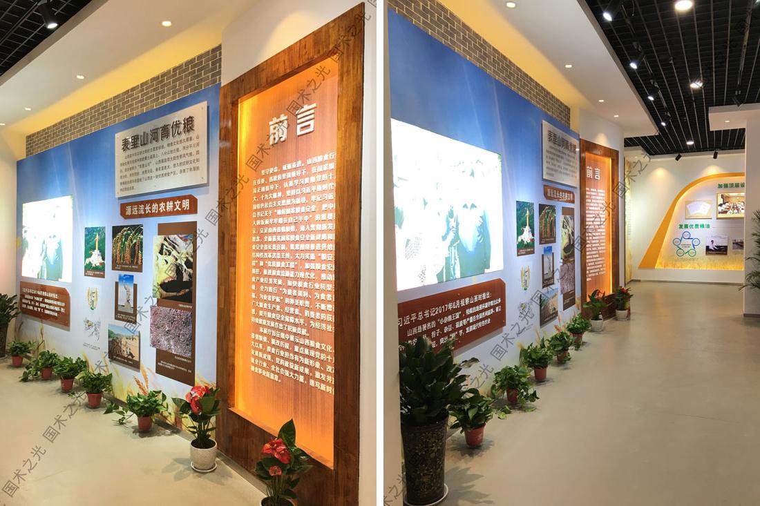 山西粮食文化主题展厅前言部分实景展示