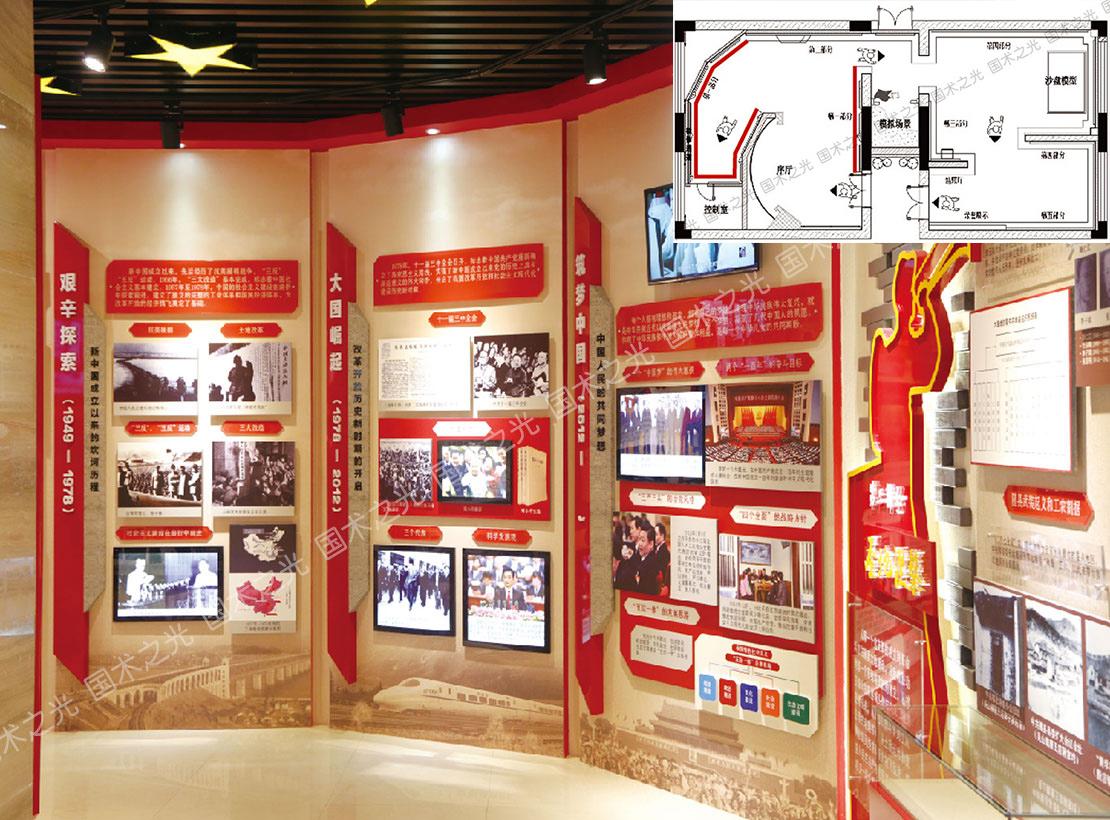 随县首个党建文化展厅第一部分:苦难辉煌