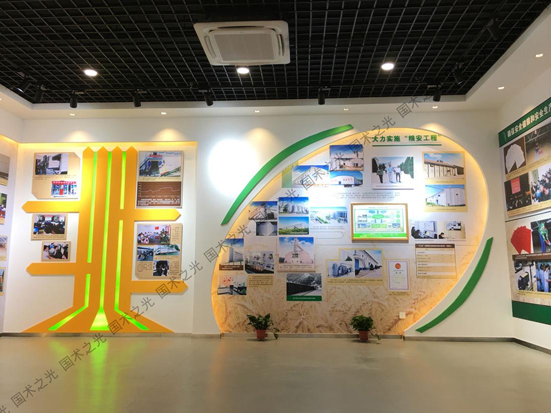 山西粮食文化主题展厅正厅实景展示01
