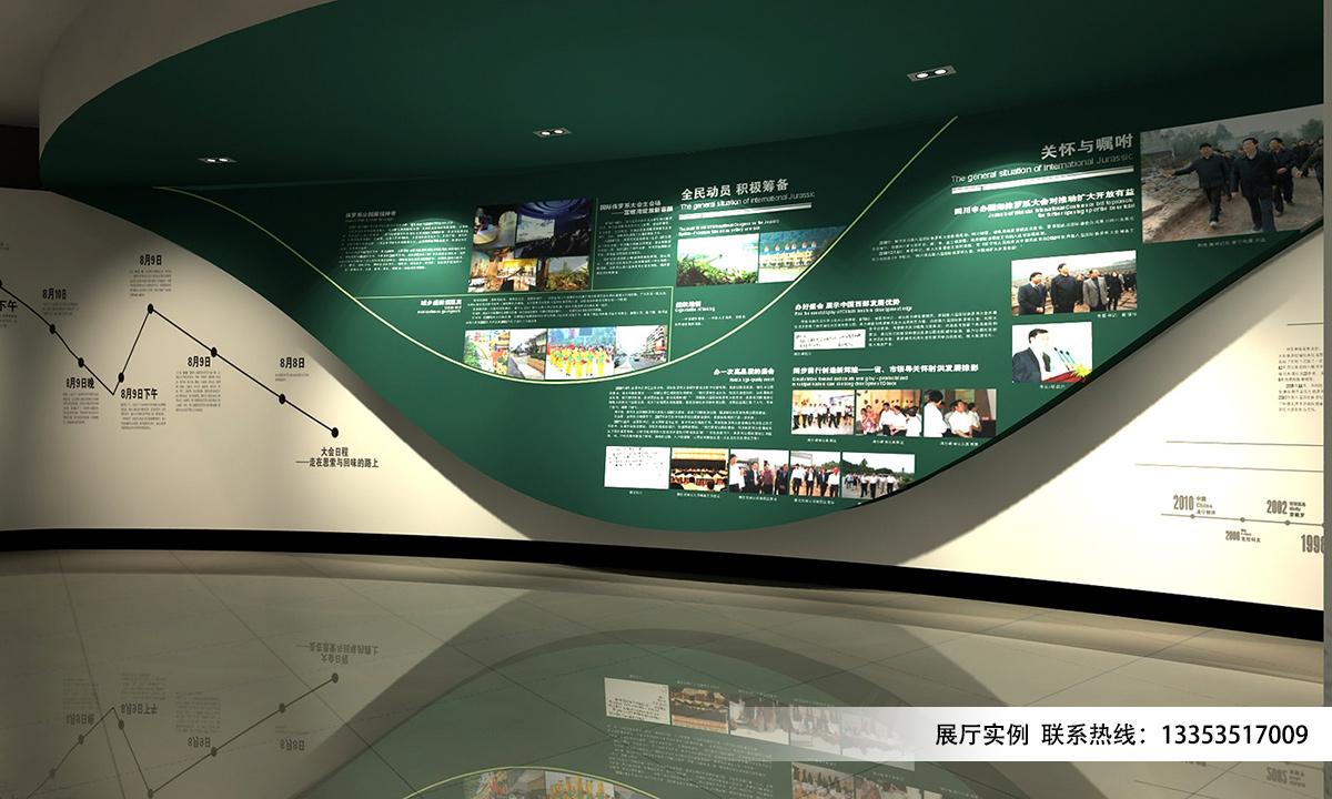 国际侏罗纪大会展厅建设实例3