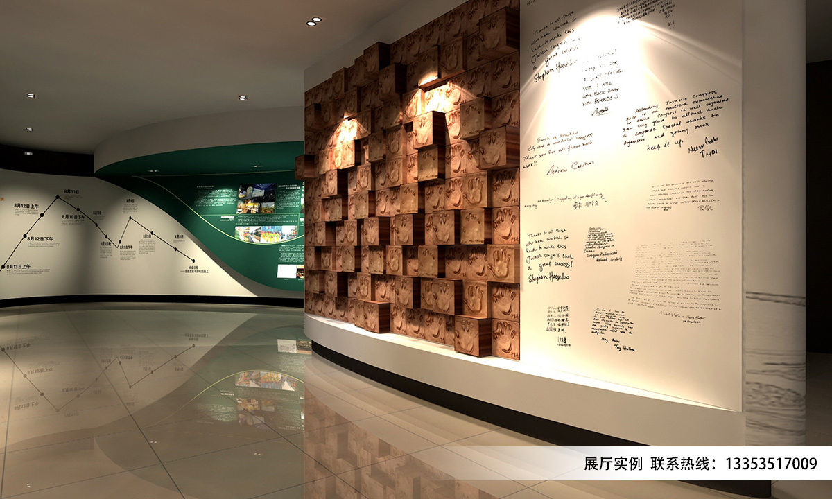 国际侏罗纪大会展厅建设实例4
