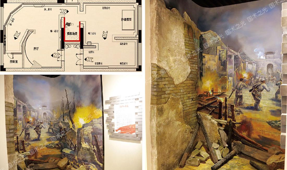 随县首个党建文化展厅模拟场景部分展示