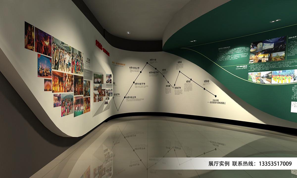 国际侏罗纪大会展厅建设实例5