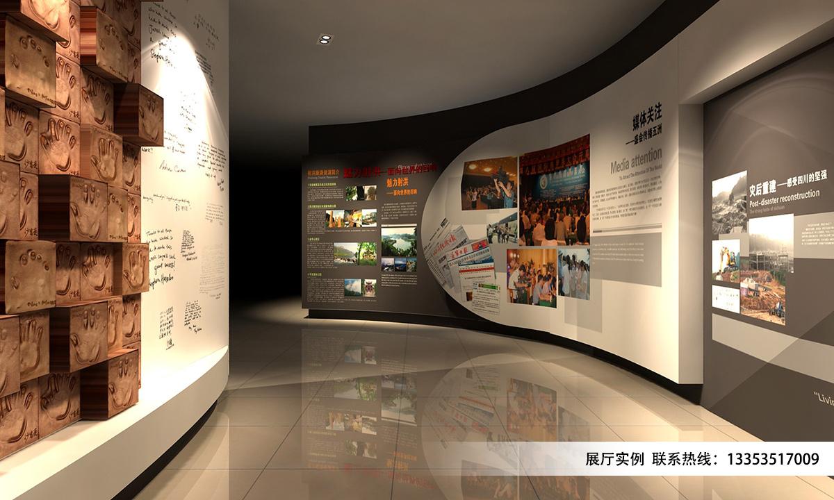 国际侏罗纪大会展厅建设实例6