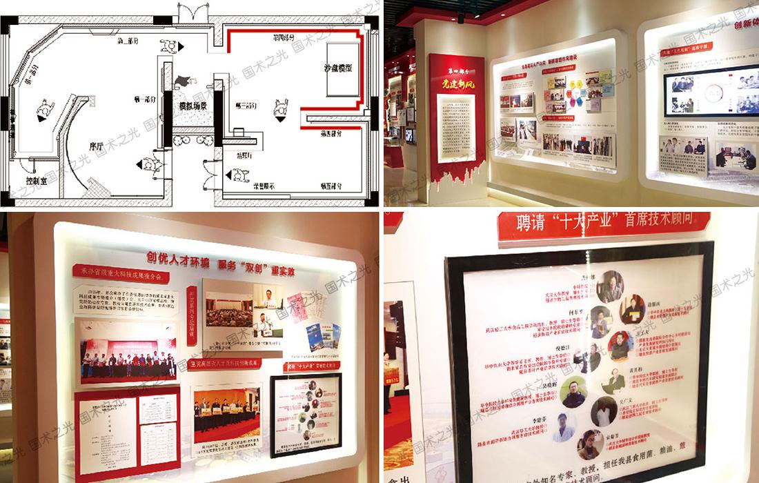 随县首个党建文化展厅第四部分细节展示:党建新风