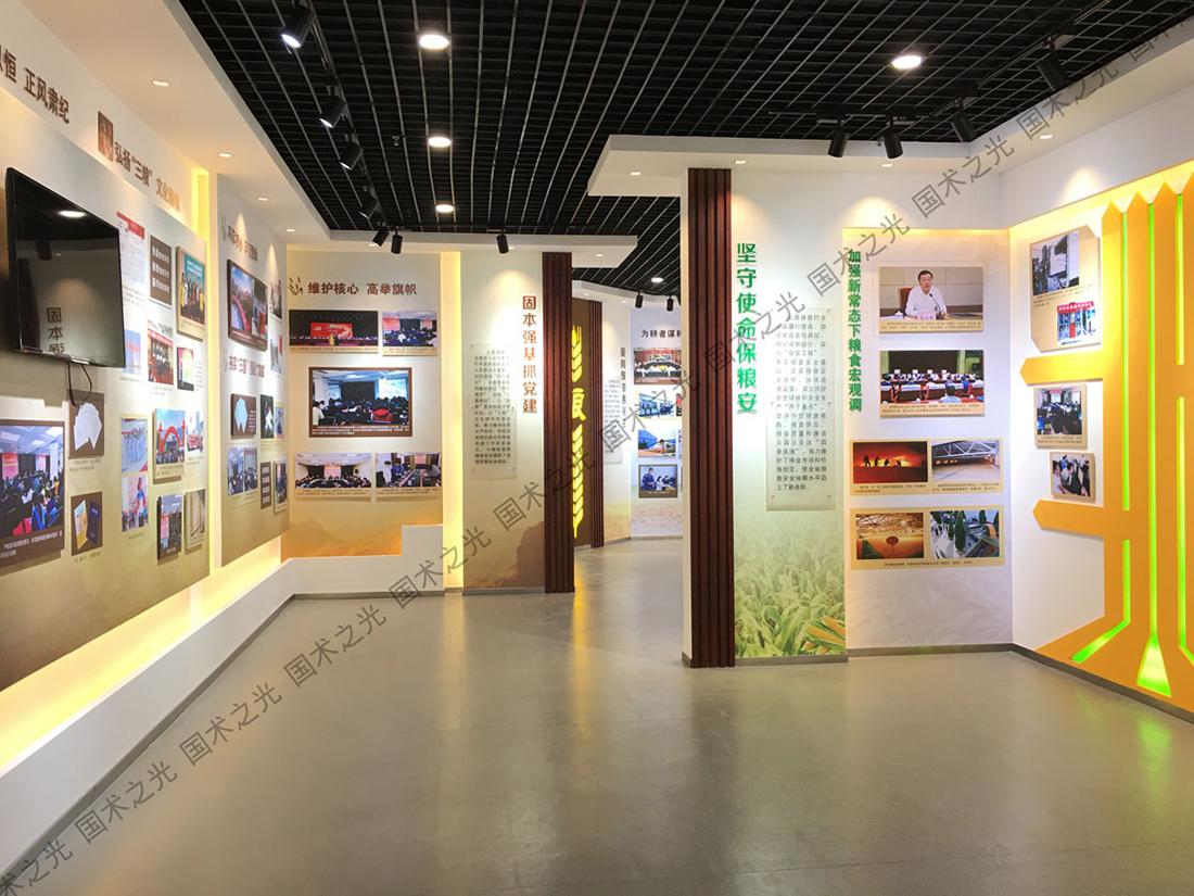 山西粮食文化主题展厅正厅实景展示03