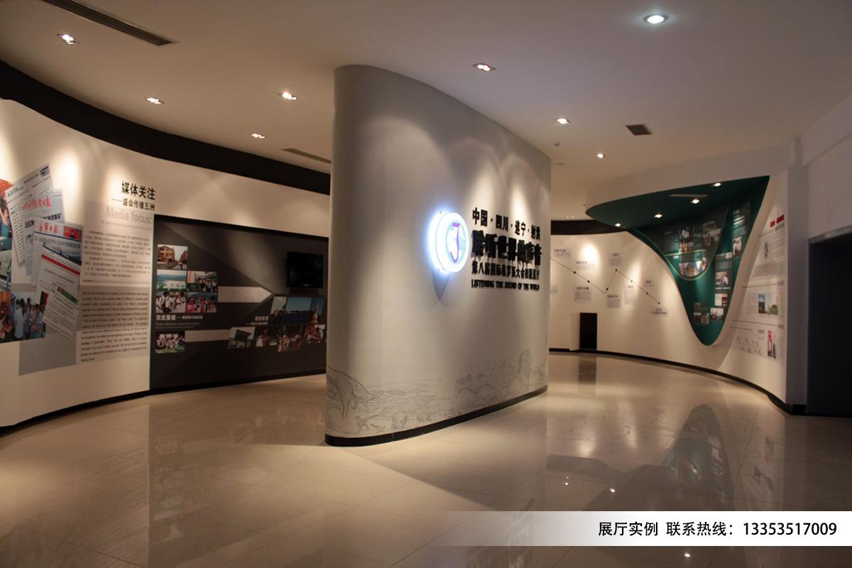 国际侏罗纪大会展厅建设实例7