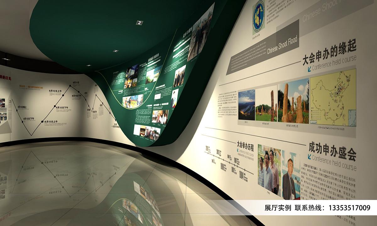 国际侏罗纪大会展厅建设实例8