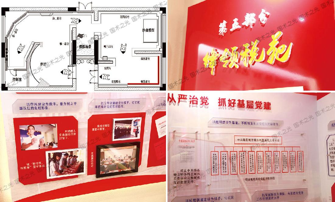 随县首个党建文化展厅第五部分细节展示