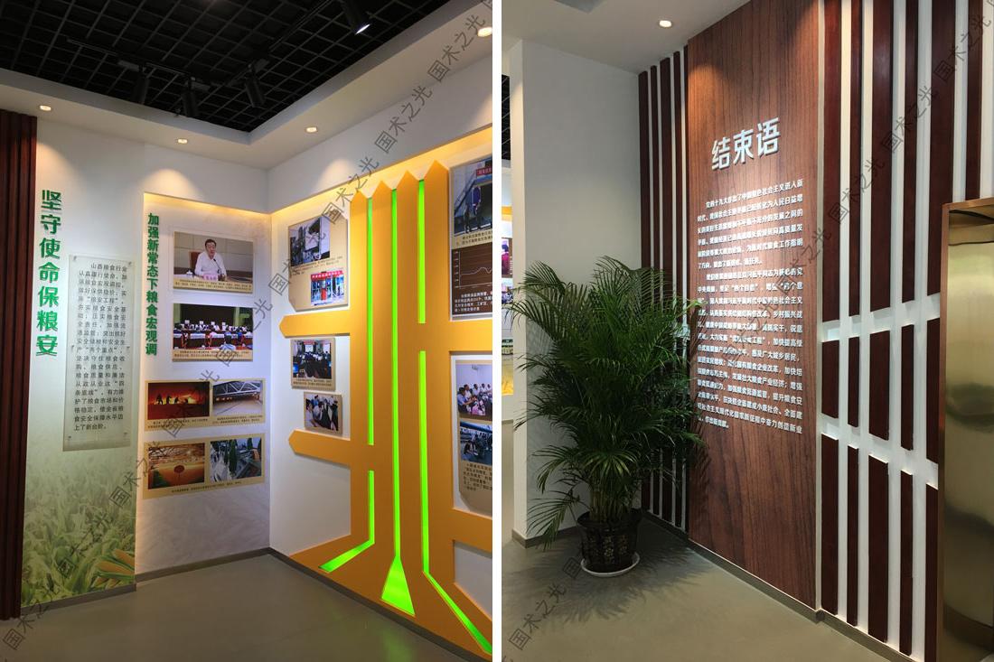 山西粮食文化主题展厅正厅出口实景细节展示
