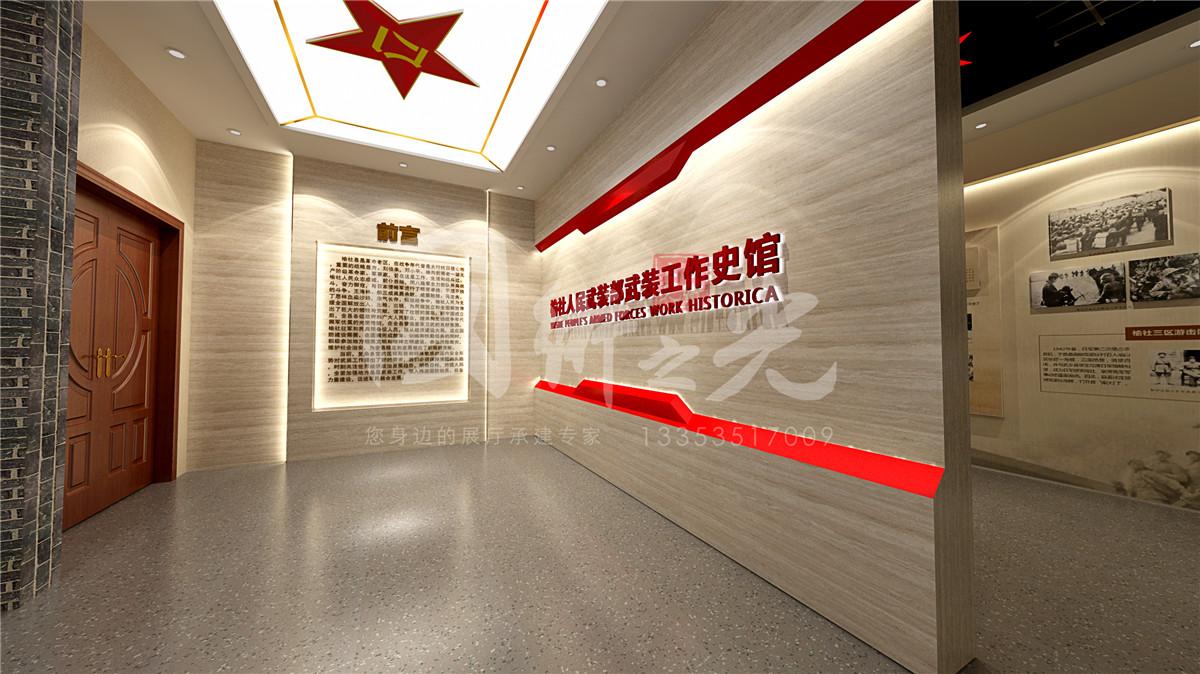 榆社人民武装部武装工作史馆展示02