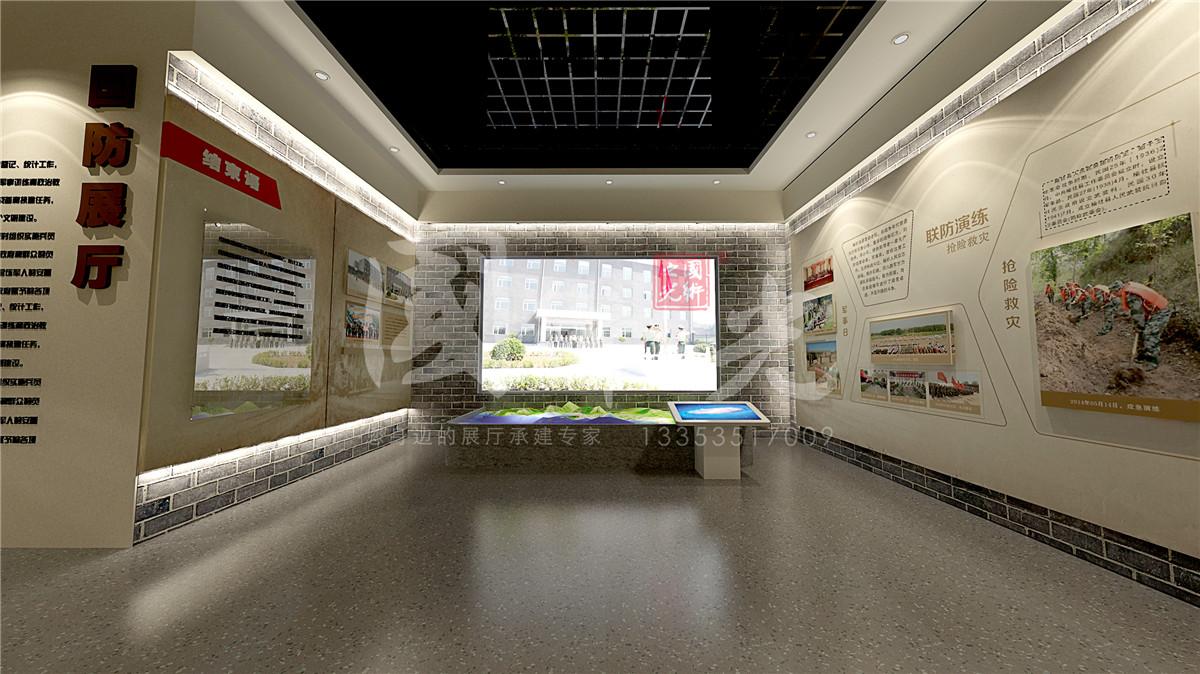 榆社人民武装部武装工作史馆展示09
